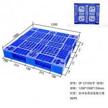 网格川字型(中国烟草专用托盘)耐压防潮网格塑料托盘卡板