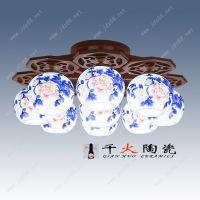 景德镇千火陶瓷 新中式吸顶灯 客厅吸顶灯厂家批发