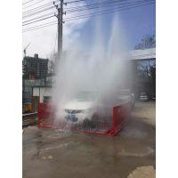 伊犁塔城阿勒泰建筑工地洗车台多少钱
