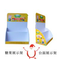 PVC小展示架 儿童食品台面多层陈列架软糖小展架PVC塑胶板展示架订做