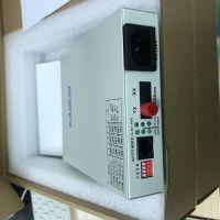 KR系列 DFS-10/100-FC020 百兆双纤光纤收发器