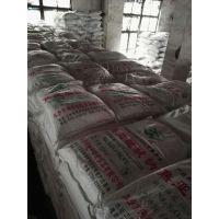 新出东莞焦亚硫酸钠,行业里简称焦亚.我公司经大岭山焦亚硫酸钠,行业厚街工业盐(氯化钠)一站式配送服务