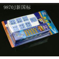鑫超新国标XC-9870J移动排插 带独立开关电源开关插座接线板