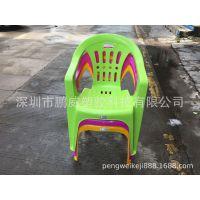 PW供应顺德成人靠背椅 全新料扶手餐椅 大排档餐饮胶椅 厂家批发