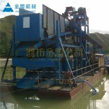 武汉哪有链斗挖沙船的厂家 小时五百方的铲斗挖沙船