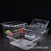 厂家直销Pc透明份数盘亚克力沙拉盘塑料保鲜冰柜储存盒果粉盒