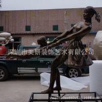 校园文化主题雕塑玻璃钢仿铜师生情雕塑老师与学生雕塑公园景观