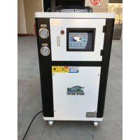 工业冷水机 电镀冷水机