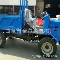贵州工程翻斗四不像车 四驱农用自卸车可定做 自卸拖拉机四轮厂家