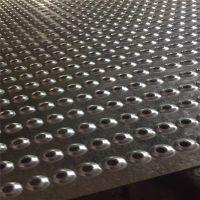 洞洞网价格 不锈钢穿孔网 优质洞洞板