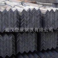 武汉现货供应 L90*56*6Q235B热轧不等边角钢 角铁 A3角钢 送货上