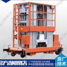上海液压站 多桅柱式高空作业平台 浩驹工业