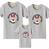 六一活动亲子装夏季2018新款全家装一家三口四口短袖T恤上衣潮