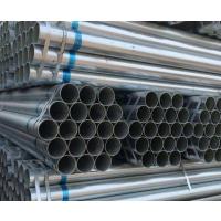 dn40刷漆镀锌管单价_1.5寸加厚镀锌钢管加工_哪家强