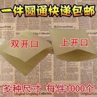 牛皮防油纸袋包子锅盔烧饼煎饼烧烤肉夹馍纸袋油炸小吃打包袋子