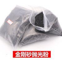 金刚砂 精磨喷砂材料 黑碳化硅微粉 玉石抛光 震桶振机研磨 500克