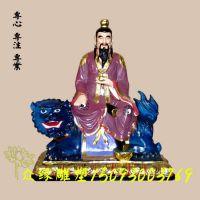 河南佛教:太乙救苦天尊 多种风格 ,质量质保,在家和寺庙放置,为自己和家人求平安。