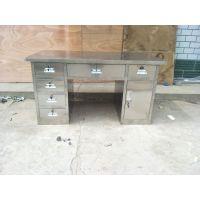 304不锈钢电脑桌@哪里生产304不锈钢床头柜