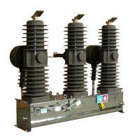 户外高压真空断路器厂家ZW8-12G/630-20户内断路器