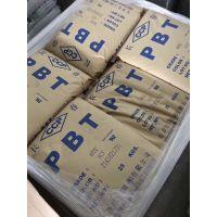 长春pbt 3015 原料提供商 无锡新又佳橡塑科技现货配送