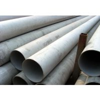 铝管材6061薄壁铝管件 大口径厚壁280*40铝管现货销售