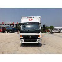 东风凯普特蓝牌冷藏车 2.8L排量轻发150马力4.2米箱式保鲜运输车