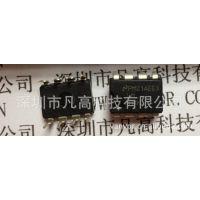 LM311N   校验器 IC   NS/国半原装