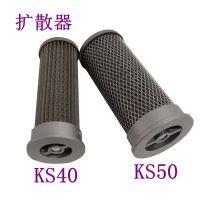 通用型冷干机 干燥塔气流扩散器 扩散过滤器 KS40 KS50