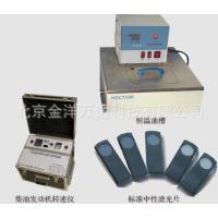 透射式烟度计检定装置、柴油发动机转速仪检定装置 型号:XTZC-201 金洋万达