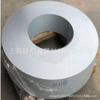 上海现货电镀锌板卷 SECC电器表面用 武钢耐指纹电解板