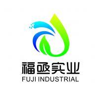 上海福亟实业有限公司