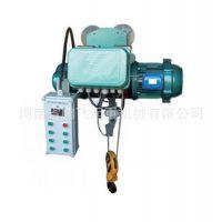 厂家直销 优质供应 矿用防爆电动葫芦0.5t9m 畅销产品