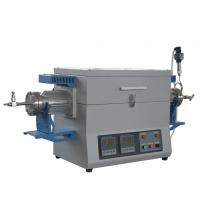 高温管式炉开启式管式电阻炉快速退火炉真空管式气氛炉