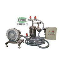 法姆利科技 真空粉体输送机 不锈钢化工食品粉体输送机