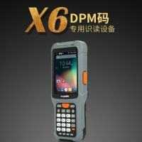 Supoin/销邦X6数据采集器 DPM专用识别设备