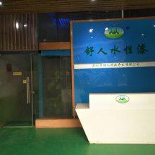河南水性波纹金属漆价格 深圳市舒人科技开发供应