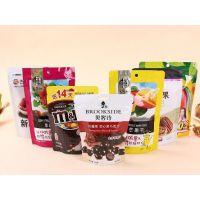 水果干坚果食品包装袋 定做彩印真空塑料袋自立自封食品袋