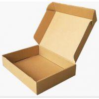 纸盒定制印刷瓦楞包装盒 服装纸盒 飞机盒面膜彩盒定做logo