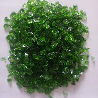 供应水磨石用彩色玻璃砂 绿色玻璃砂 蓝色玻璃砂