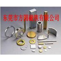 厂家供应N52钕铁硼小磁铁,包装磁磁铁片,超高强方块磁铁石,环形强力磁铁强磁石