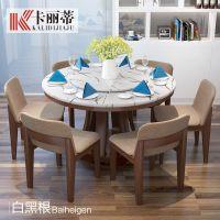大理石餐桌椅组合6人现代简约圆形饭桌实木北欧餐桌圆桌