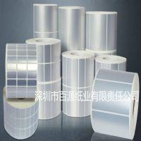 哑银纸32x19 亚银PET防水标签纸 哑银PET不干胶标签纸 标贴纸印刷