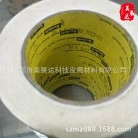 现货供应3M5423耐磨擦无粘滞防沾粘UHMW-PE胶带整支散料切卷