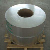 铝带生产厂家 天津铝带 铝带加工 铝带分条 铝带裁剪