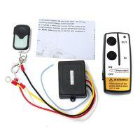 12V汽车绞盘无线遥控器 绞盘控制器 绞盘机无线遥控器开关装置