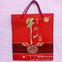 河北广告纸袋定做 汽车脚垫批发 高档食品礼品盒厂家 设计排版