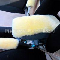 真皮加厚纯羊毛中央扶手箱垫套扶手箱垫冬季必备 汽车用品
