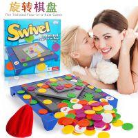 旋转棋盘游戏四子棋 亲子互动游戏桌面玩具 家庭聚会休闲娱乐玩具