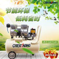 奥突斯空压机无油空气压缩机静音空压机便携式冲气泵小型空压机