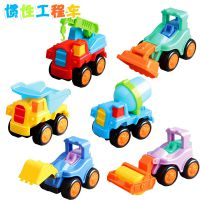 【包邮】耐摔惯性Q版拖拉机工程车队儿童玩具车 6款混装 64